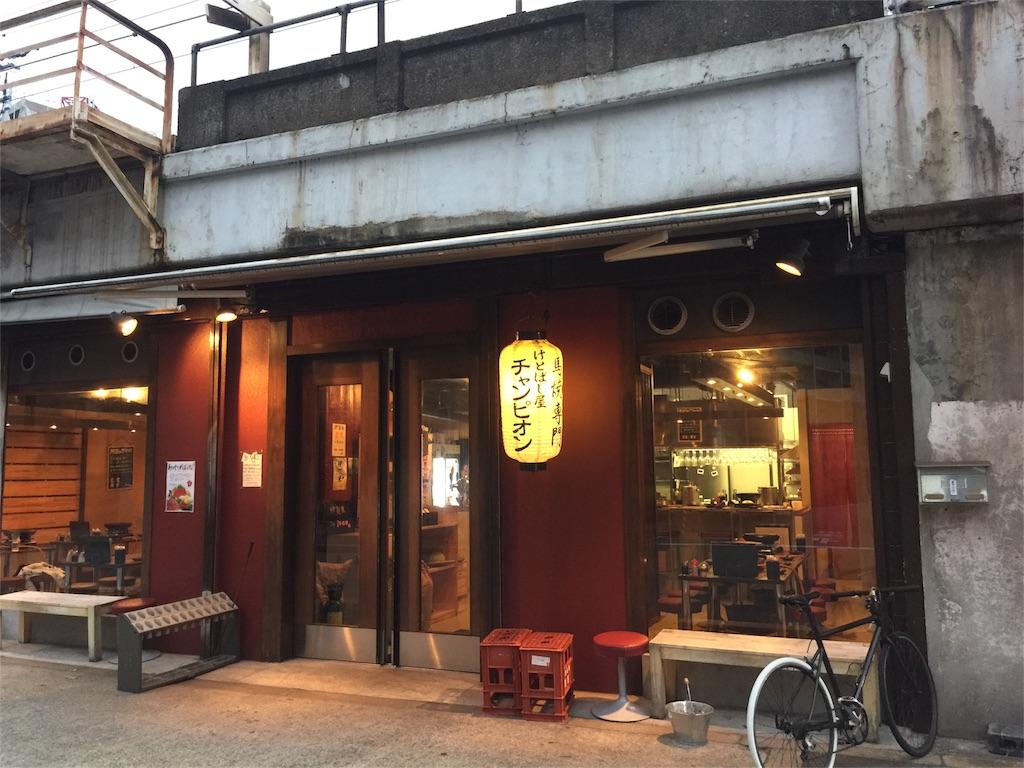 f:id:tsutsumi_223:20161016145902j:image