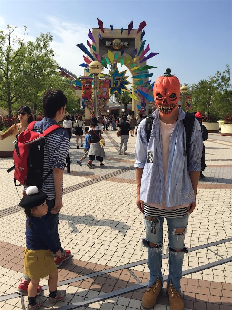 f:id:tsutsumi_223:20161020092156j:image