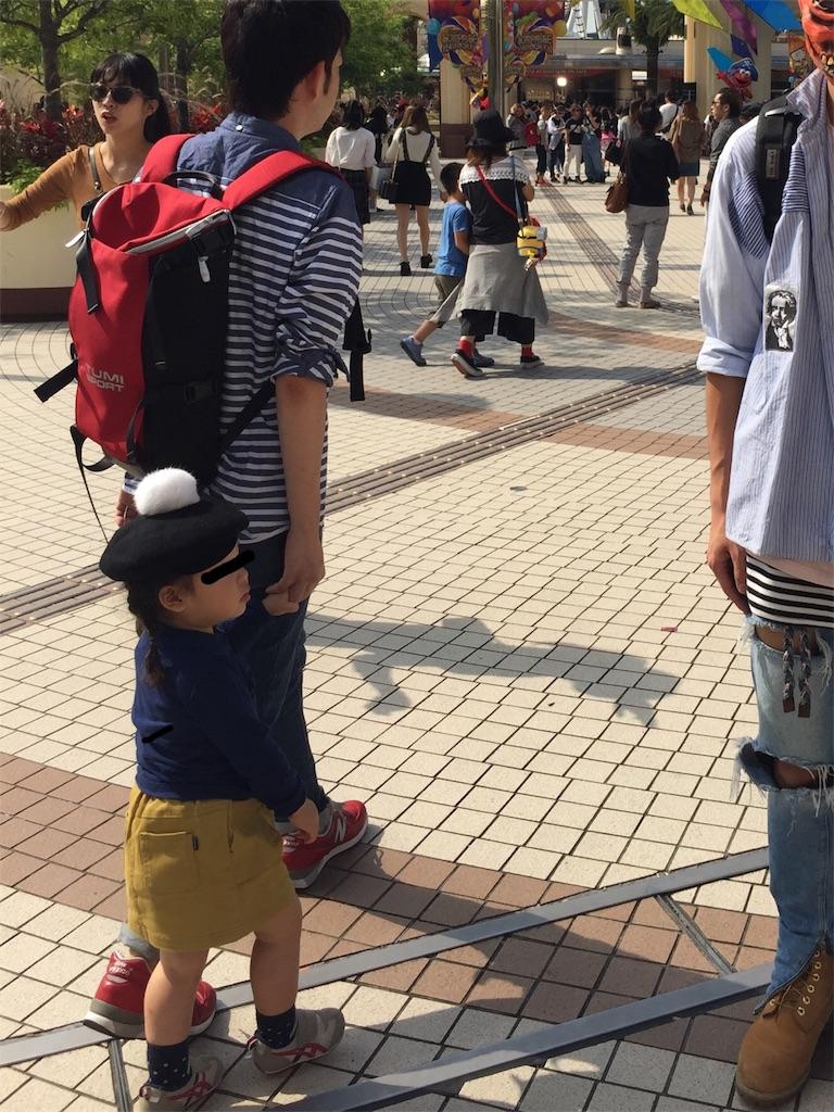 f:id:tsutsumi_223:20161020154356j:image