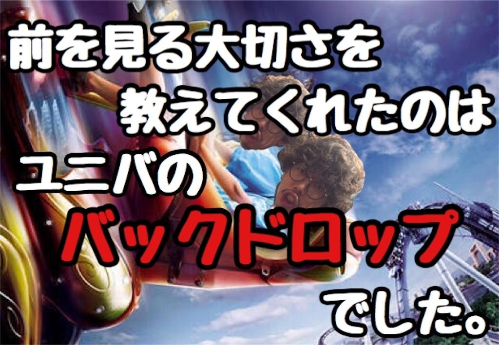 f:id:tsutsumi_223:20161021165547j:image