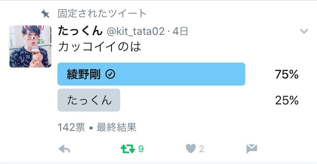 f:id:tsutsumi_223:20161024152147j:image