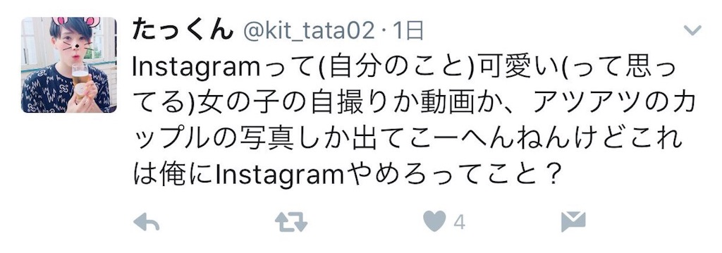 f:id:tsutsumi_223:20161024160049j:image