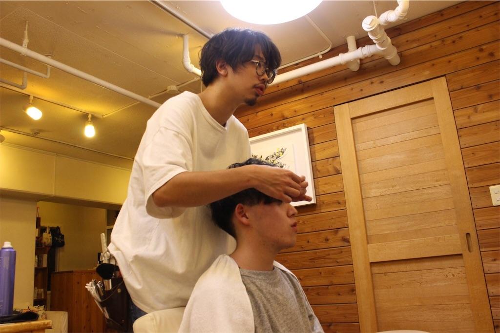 f:id:tsutsumi_223:20161024181157j:image