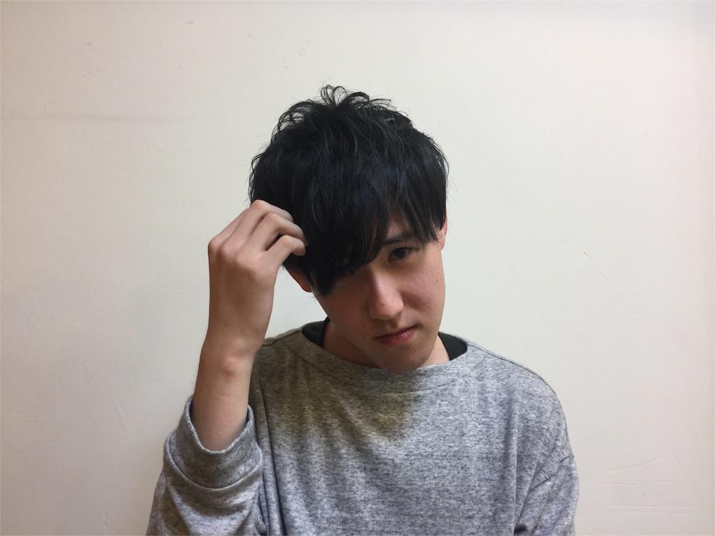 f:id:tsutsumi_223:20161024181508j:image