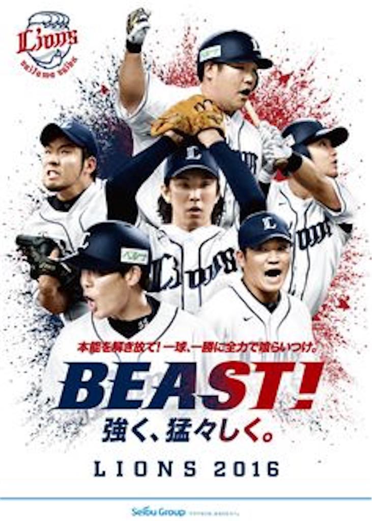 f:id:tsutsumi_223:20161027125041j:image