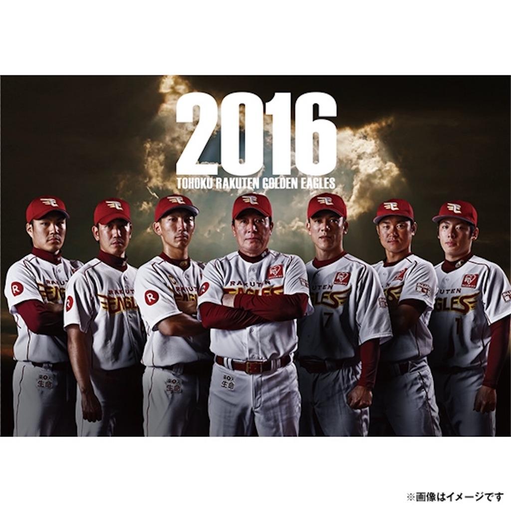 f:id:tsutsumi_223:20161027125104j:image