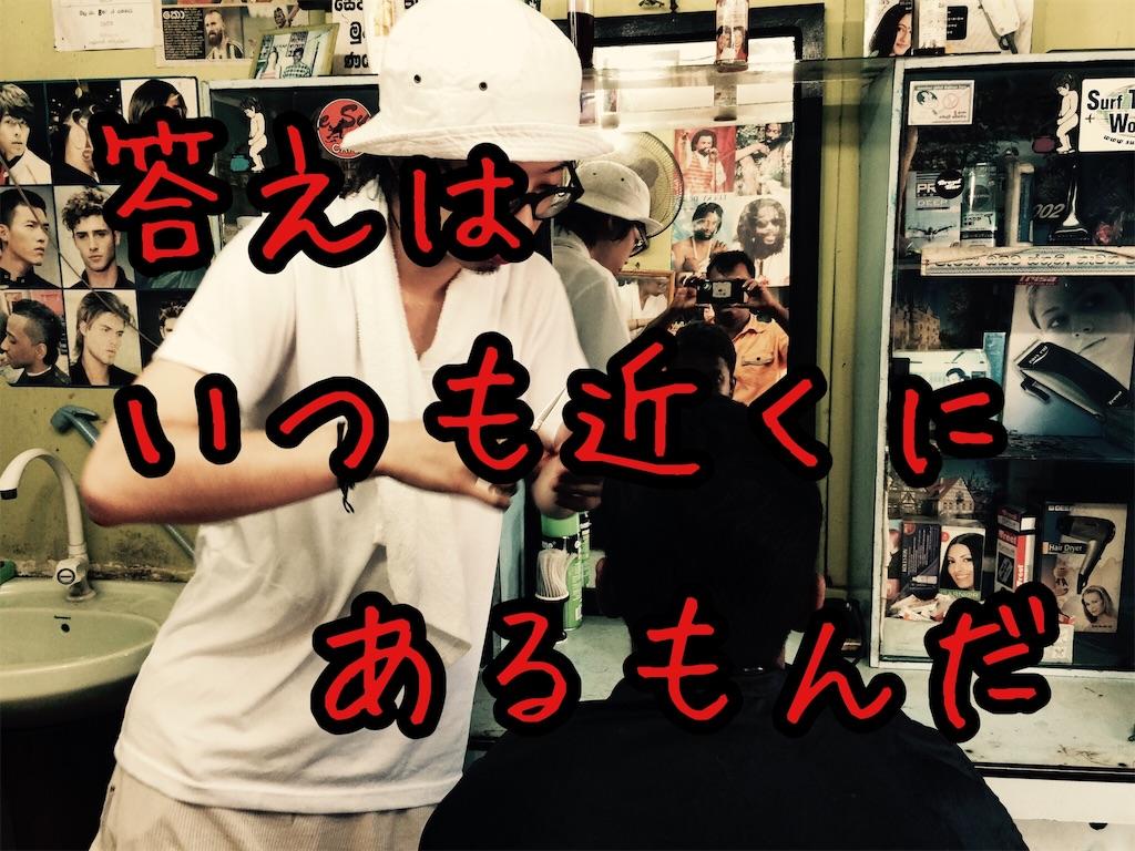 f:id:tsutsumi_223:20161031202245j:image