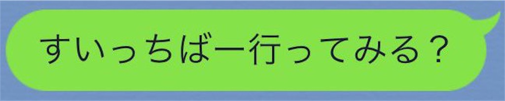 f:id:tsutsumi_223:20161104150146j:image