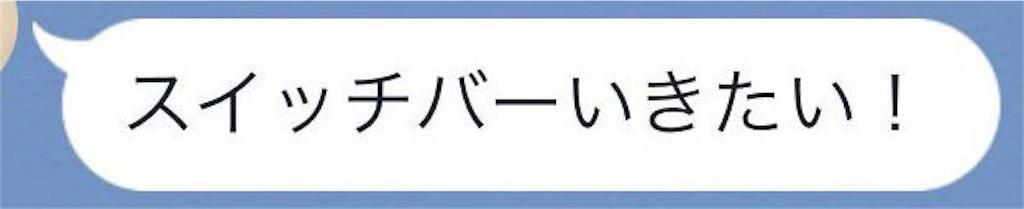 f:id:tsutsumi_223:20161104151447j:image