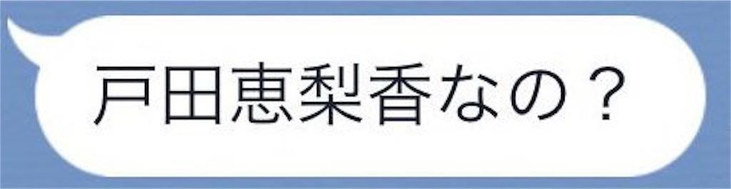 f:id:tsutsumi_223:20161107153908j:image