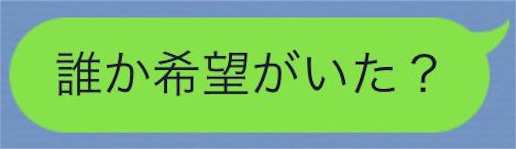 f:id:tsutsumi_223:20161107154036j:image