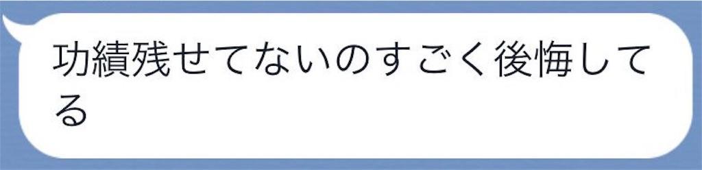 f:id:tsutsumi_223:20161107162554j:image