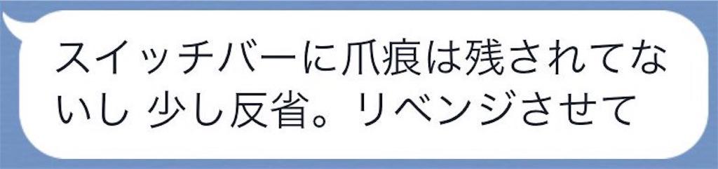 f:id:tsutsumi_223:20161107162605j:image