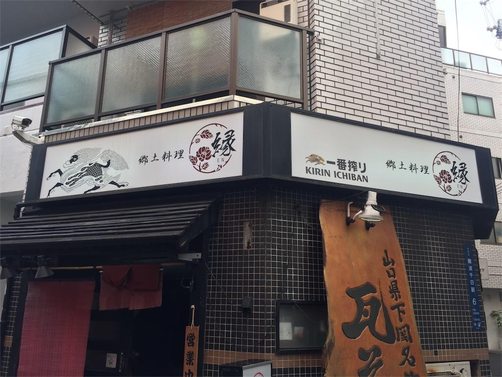 f:id:tsutsumi_223:20161116175946j:image