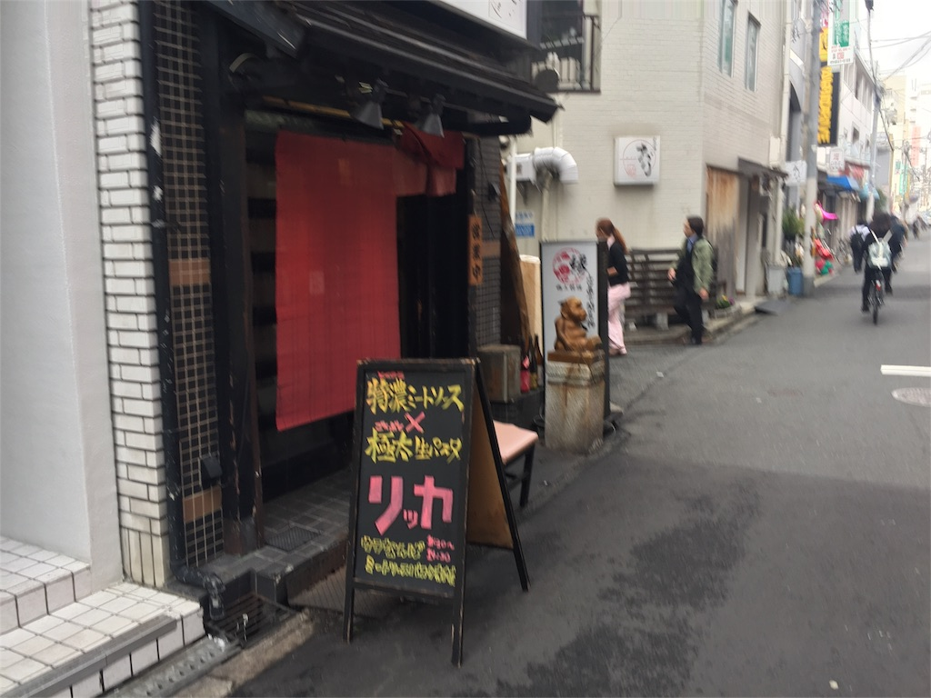 f:id:tsutsumi_223:20161116180238j:image