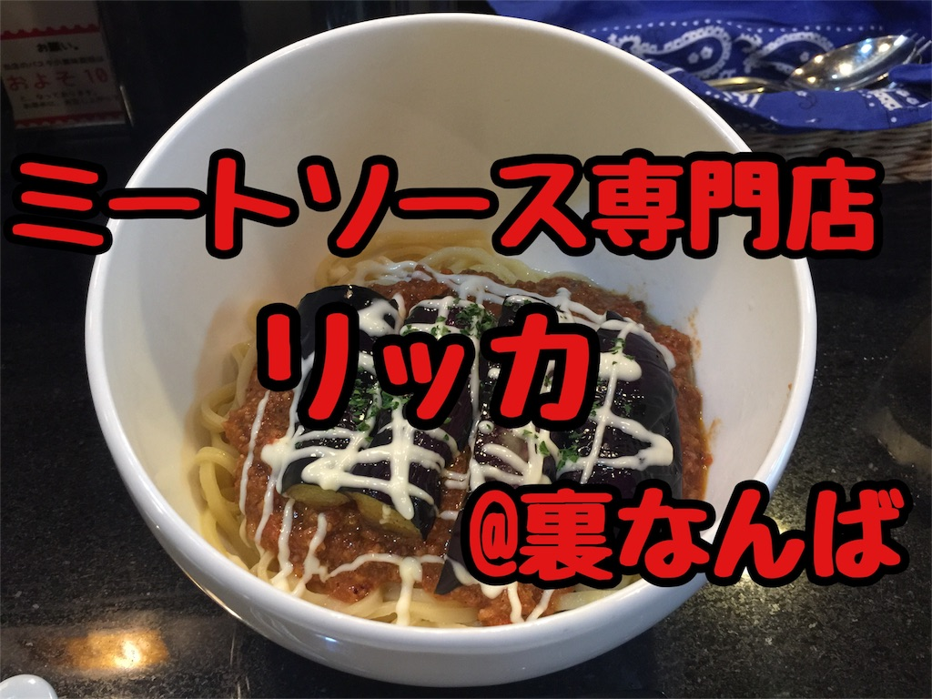 f:id:tsutsumi_223:20161116181418j:image