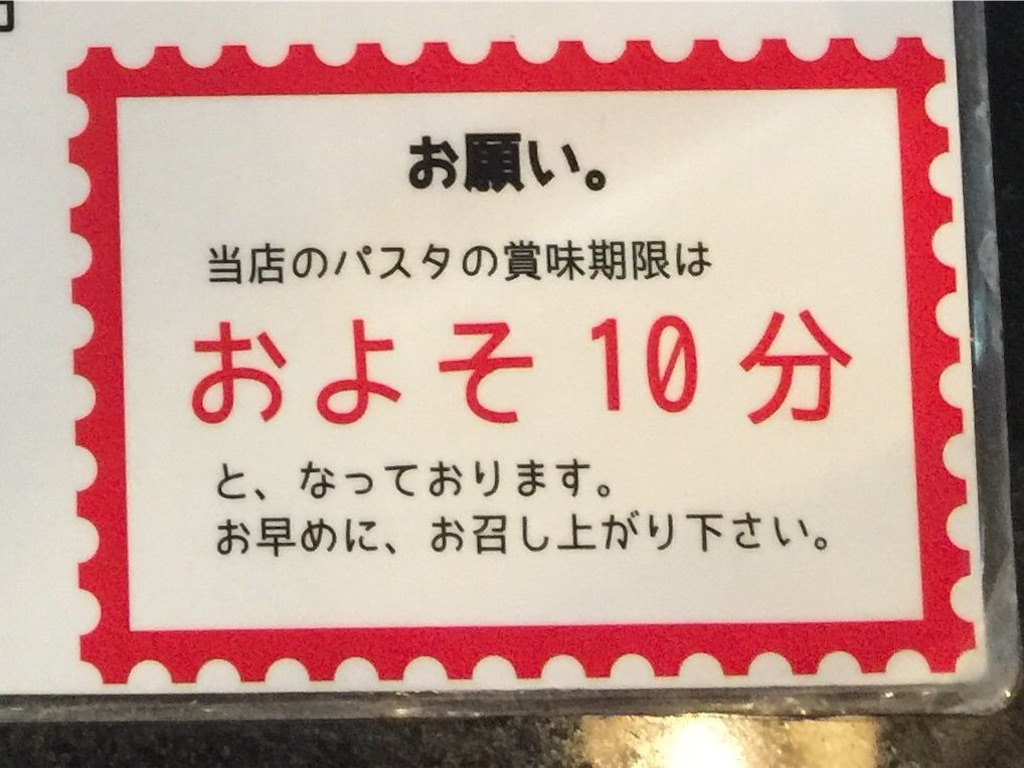 f:id:tsutsumi_223:20161116215819j:image