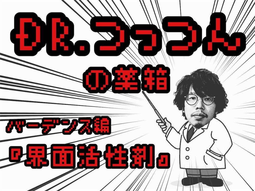 f:id:tsutsumi_223:20161120190914j:image