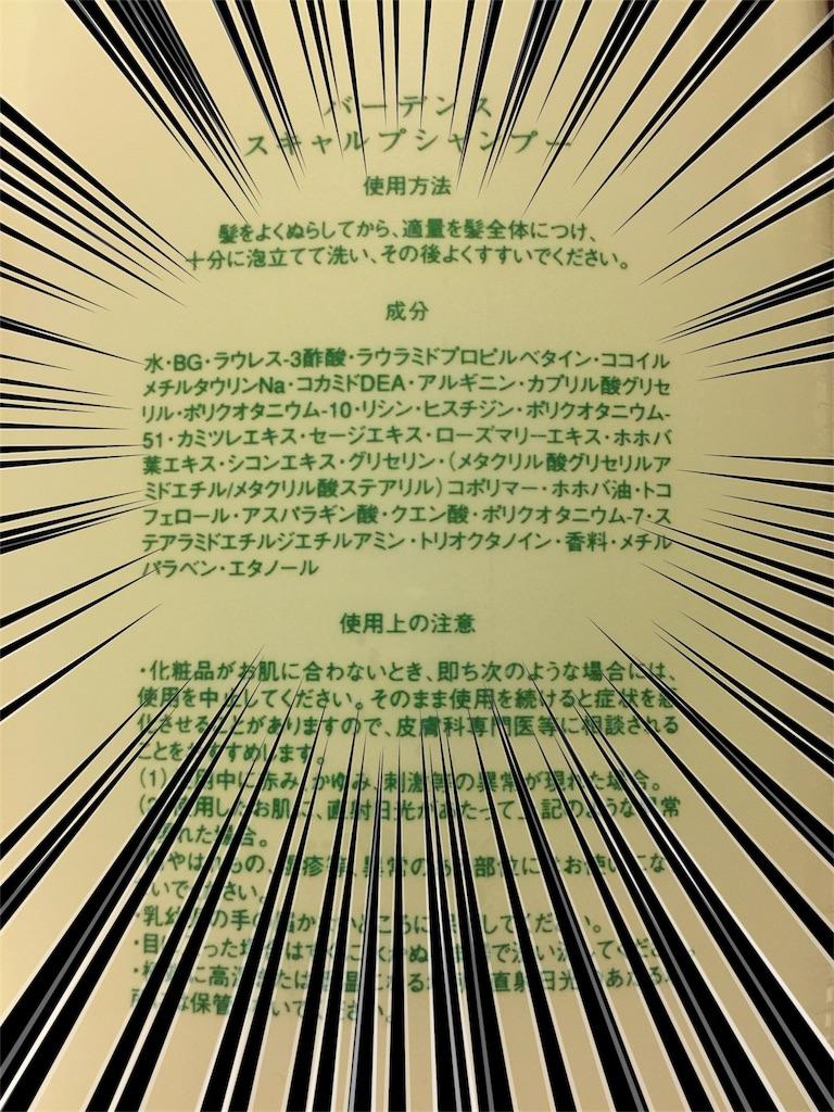 f:id:tsutsumi_223:20161120223149j:image