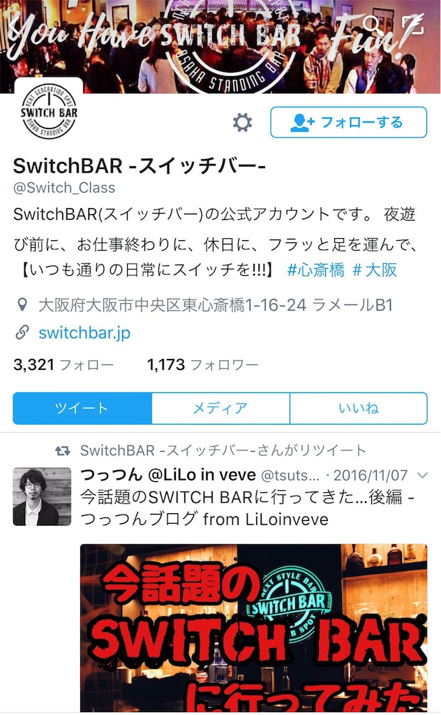 f:id:tsutsumi_223:20161124120712j:image