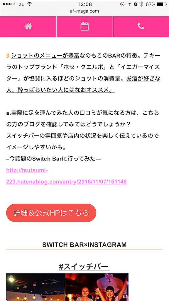 f:id:tsutsumi_223:20161124120909p:image
