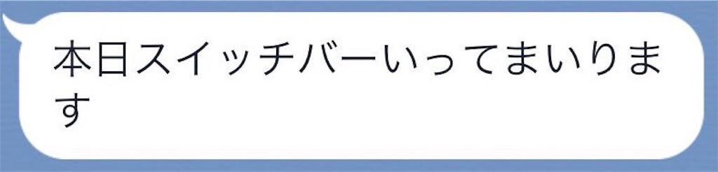 f:id:tsutsumi_223:20161124123722j:image