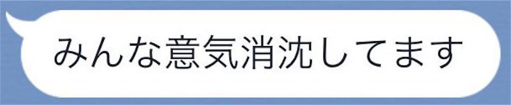 f:id:tsutsumi_223:20161124123940j:image