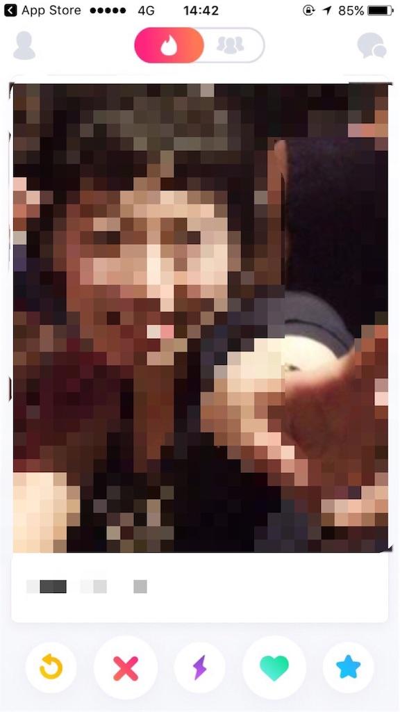 f:id:tsutsumi_223:20161124201915j:image