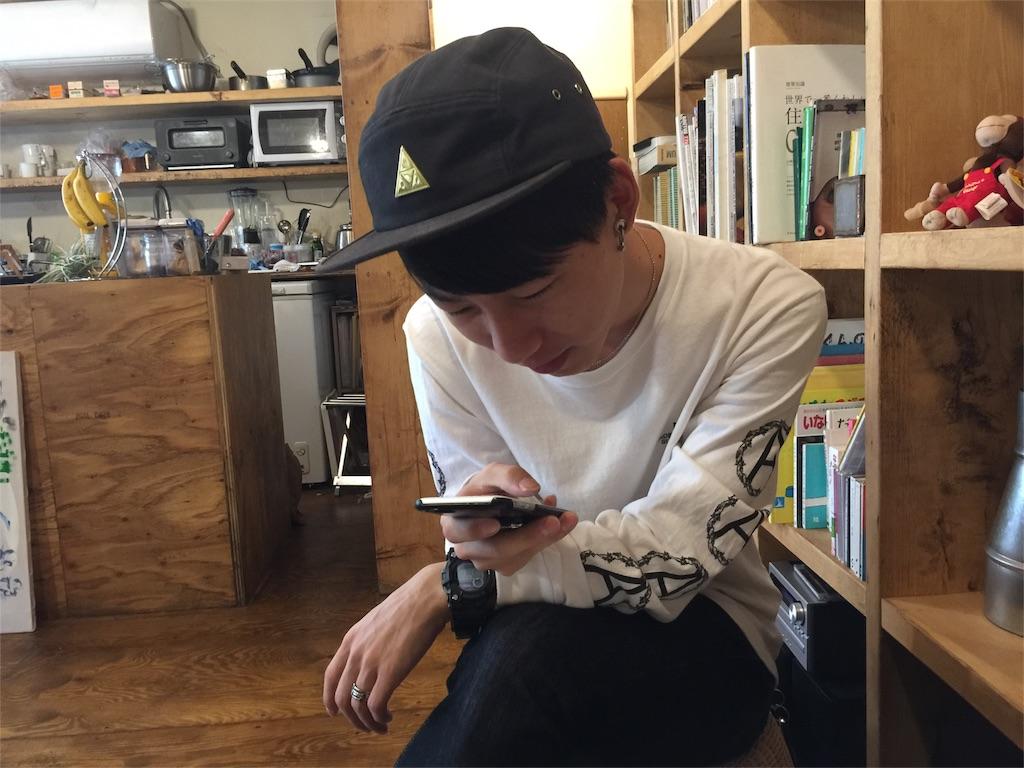 f:id:tsutsumi_223:20161124203930j:image