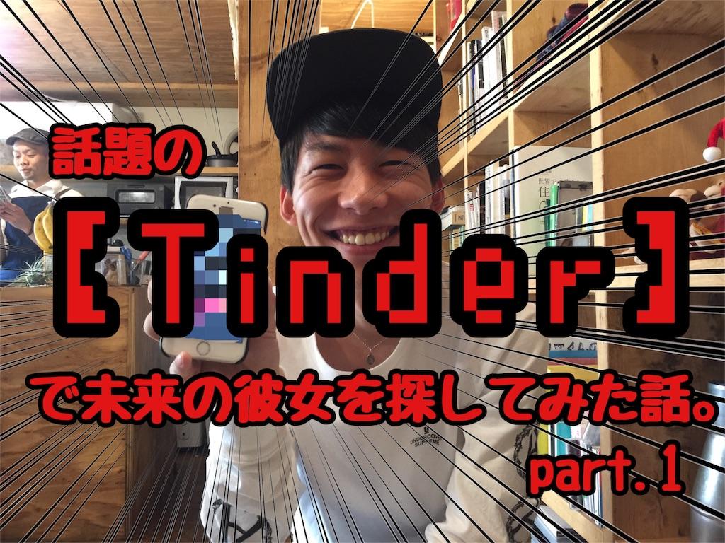 f:id:tsutsumi_223:20161124205148j:image