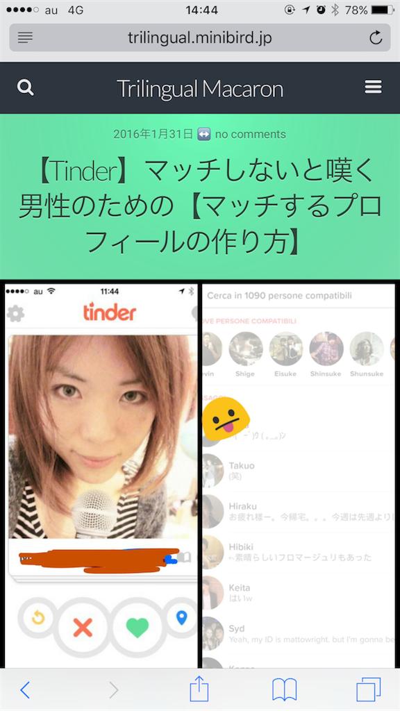 f:id:tsutsumi_223:20161127191352p:image