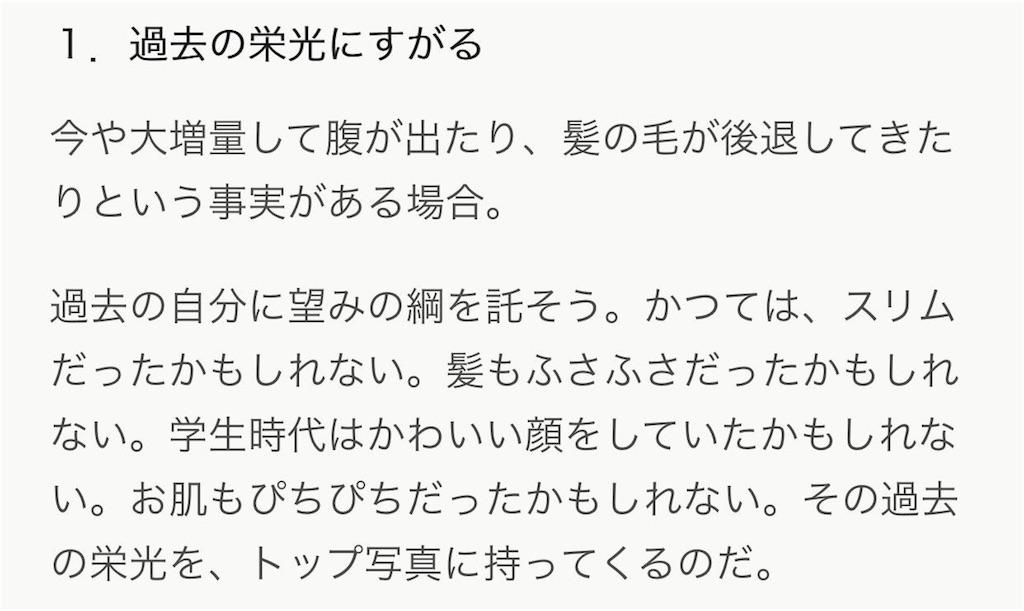 f:id:tsutsumi_223:20161127191511j:image