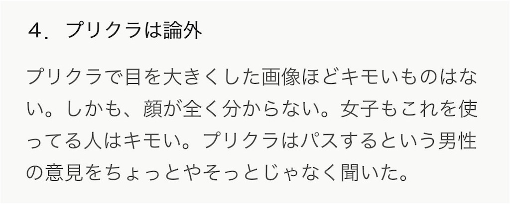 f:id:tsutsumi_223:20161128135700j:image