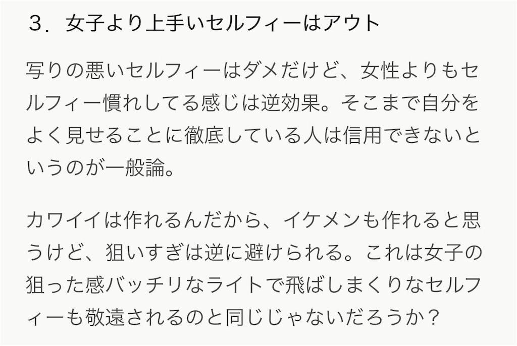 f:id:tsutsumi_223:20161128140107j:image