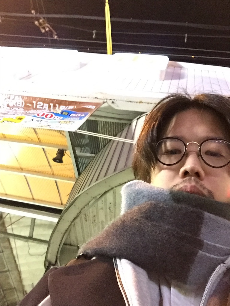 f:id:tsutsumi_223:20161130013326j:image