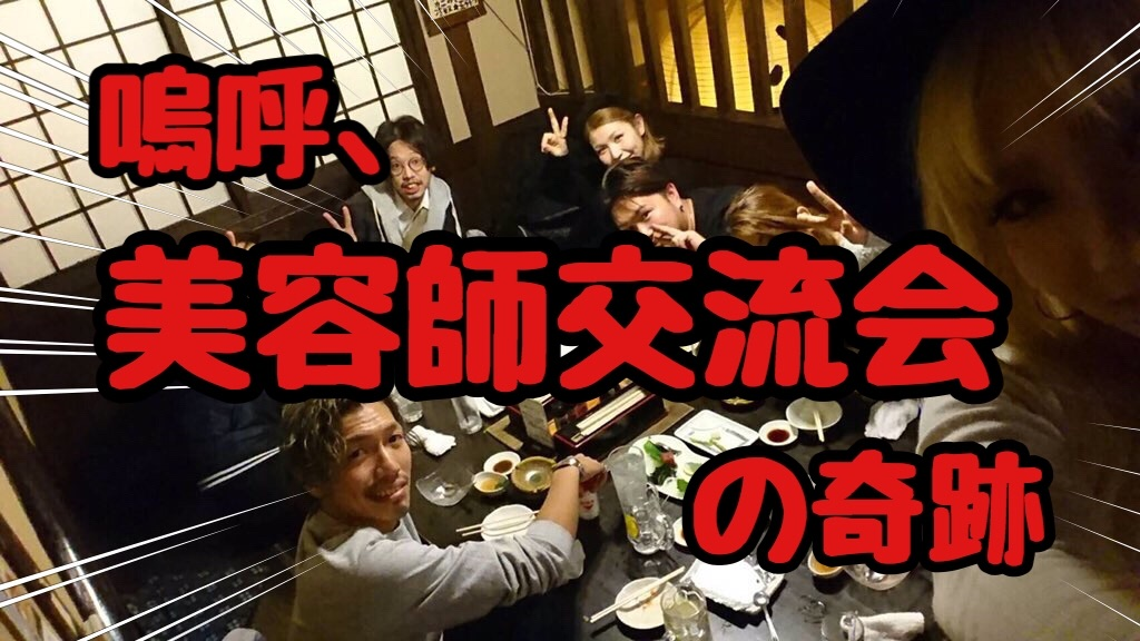 f:id:tsutsumi_223:20161130112203j:image