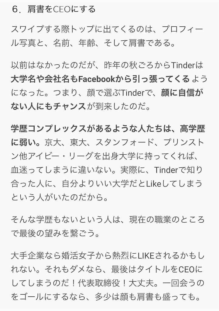 f:id:tsutsumi_223:20161208113817j:image