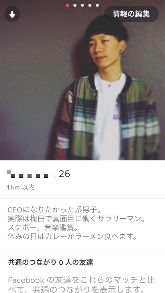 f:id:tsutsumi_223:20161208114644j:image