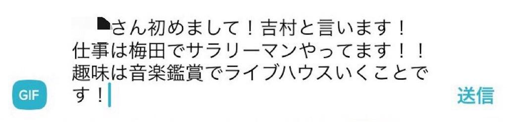 f:id:tsutsumi_223:20161208121218j:image