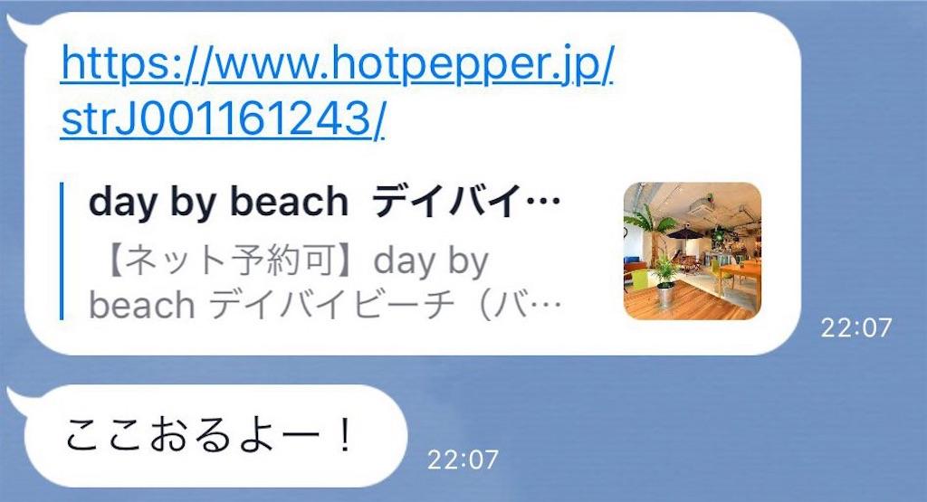 f:id:tsutsumi_223:20170107013529j:image