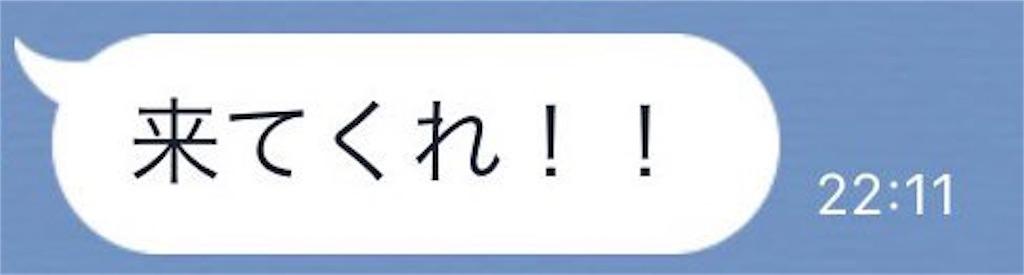 f:id:tsutsumi_223:20170107013537j:image