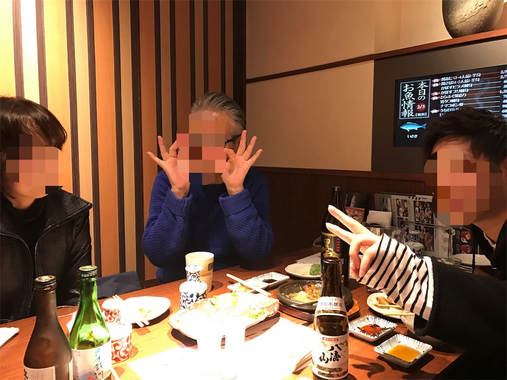 f:id:tsutsumi_223:20170107091255j:image