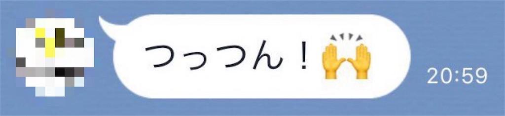 f:id:tsutsumi_223:20170113112536j:image