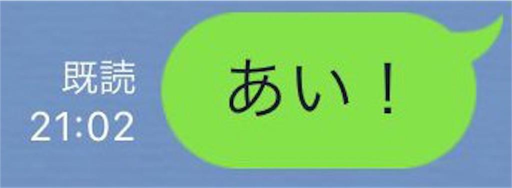 f:id:tsutsumi_223:20170113112649j:image