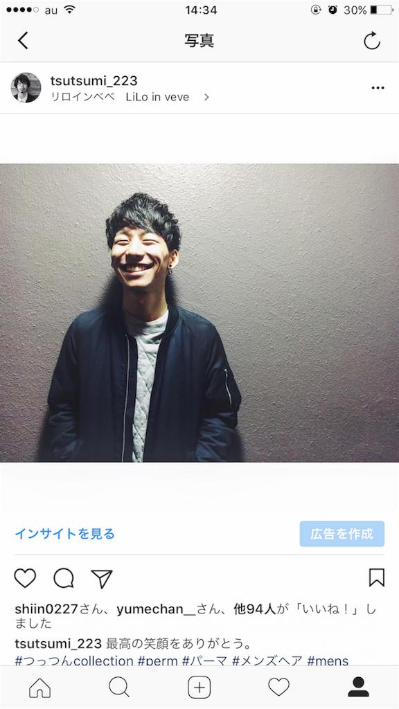 f:id:tsutsumi_223:20170113114421p:image