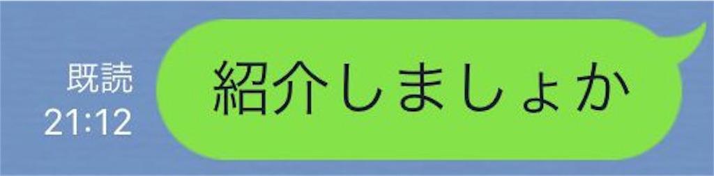 f:id:tsutsumi_223:20170113114621j:image