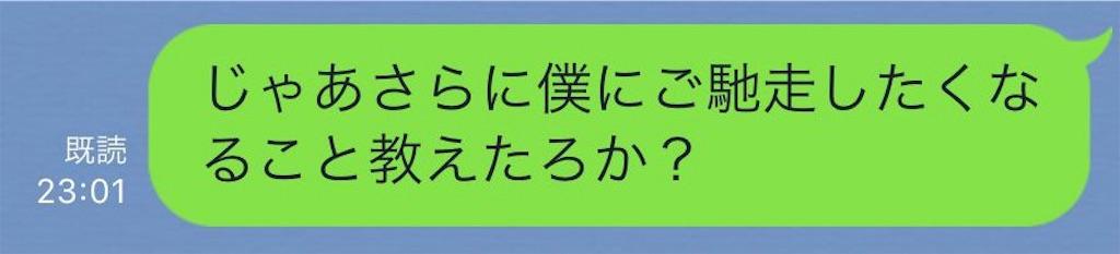f:id:tsutsumi_223:20170113122852j:image