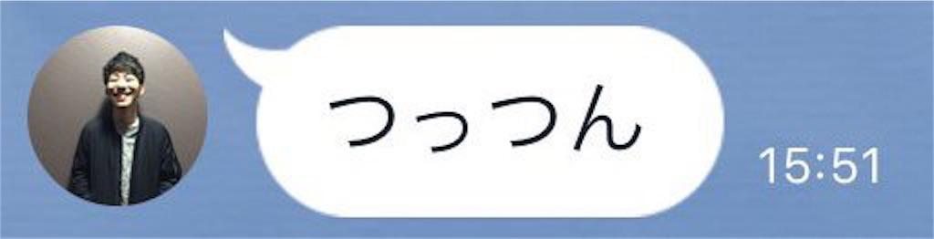 f:id:tsutsumi_223:20170114090905j:image