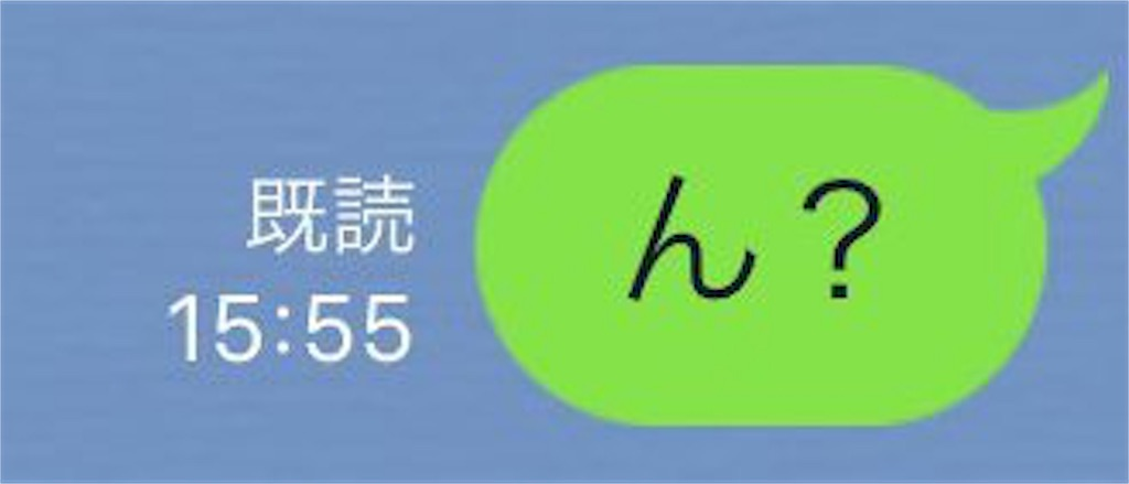f:id:tsutsumi_223:20170114090939j:image