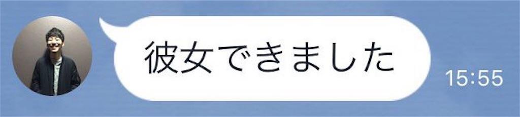 f:id:tsutsumi_223:20170114090958j:image